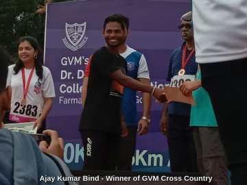 Ajay Kumar Bind - Winner of GVM Cross Country