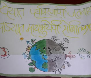1st Prize for Slogan Writing Competition by Nature Club 2017-2018